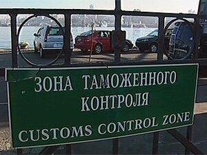 Уволился руководитель Дальневосточной оперативной таможни, где проводились обыски