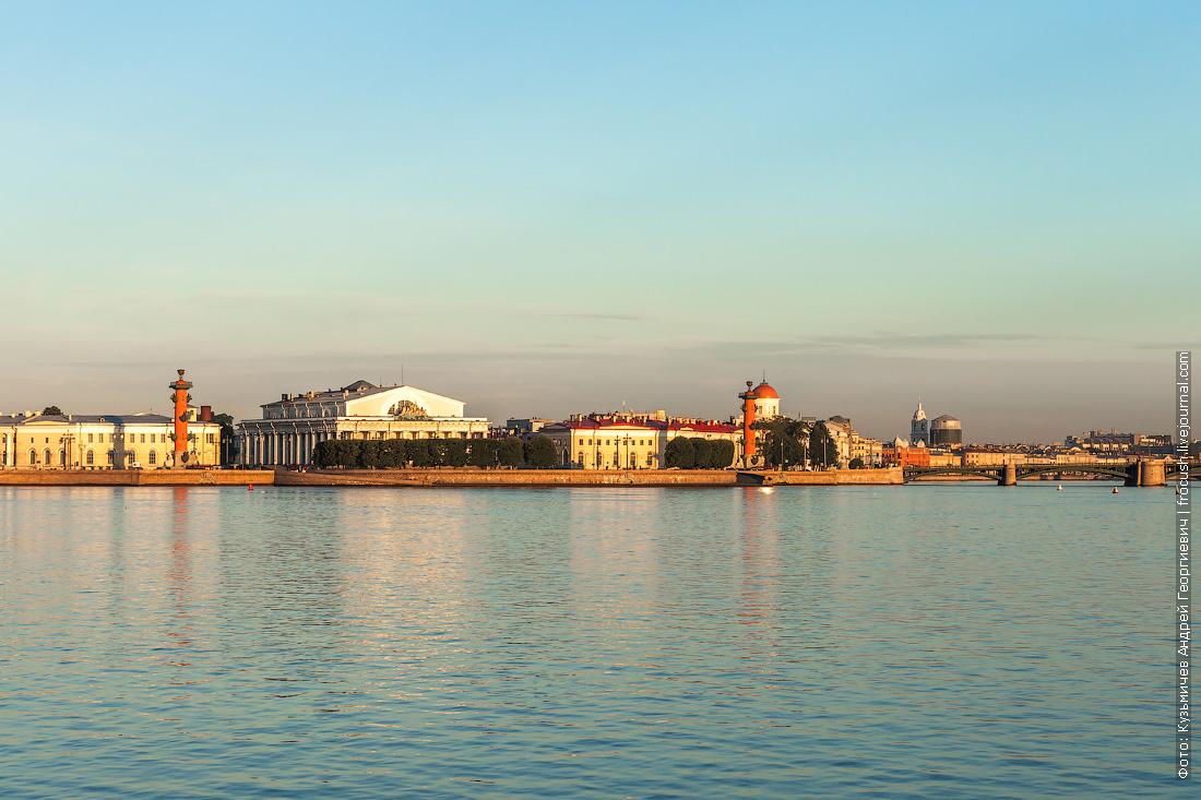 Санкт-Петербург утренняя Стрелка Васильевского острова
