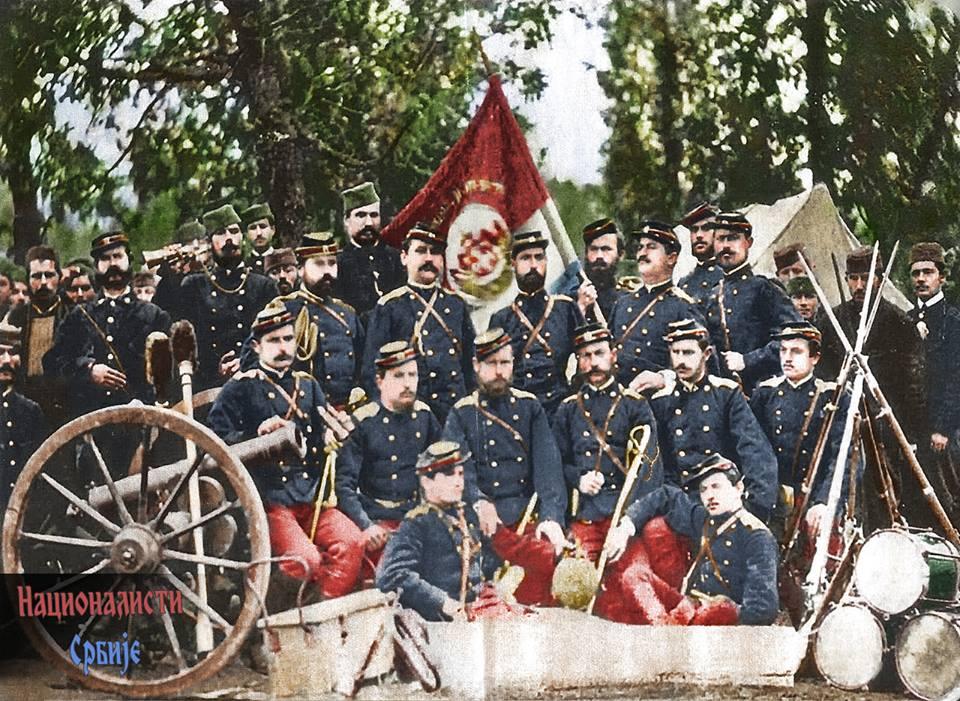 Королевская сербская и югославская армии, 1883-1945 г.