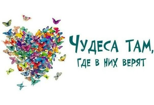 Ионицэ прогнозирует Молдове 2017-й - как год процветания