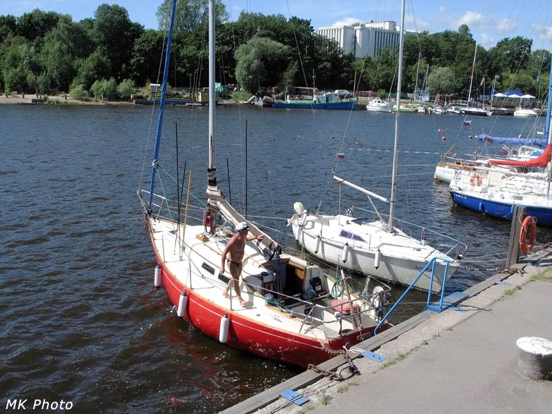"Яхта ""Nord"" и её капитан"