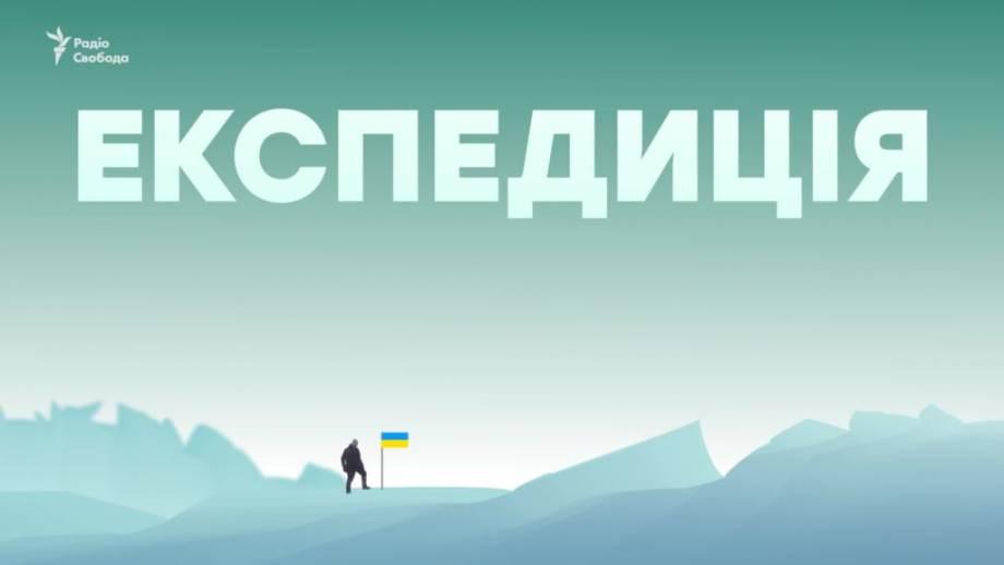 Экспедиция в Антарктиду. Часть #0 (видео)