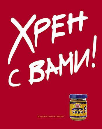 """Хрен кто меня остановит!"", - Луценко о работе генпрокурором"