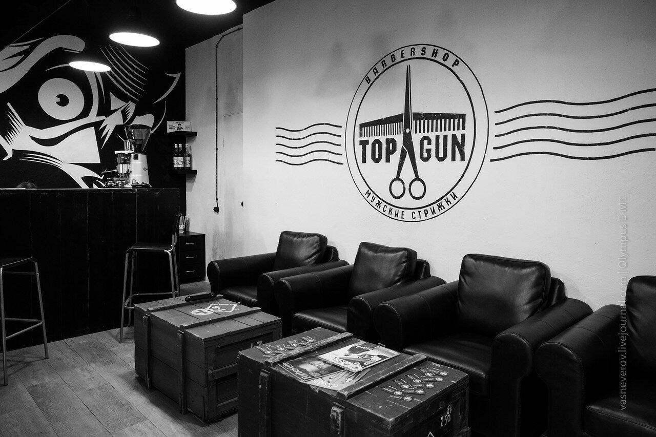 topgun barbershop москва топган