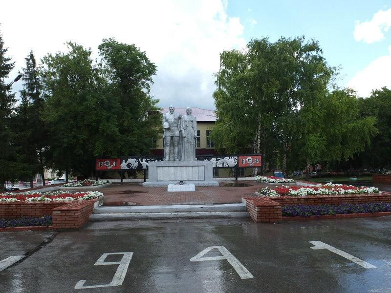 Сергиевск, челно-вершины 016.JPG