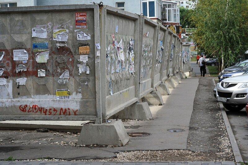 ул. Коммунистическая, Буянова и старый город 016.JPG