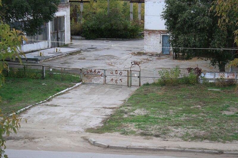 Изолятор №1 и мост 463.JPG