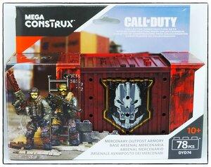 "Фотообзор Mega Construx Call of Duty - ""Mercenary outpost armory"""