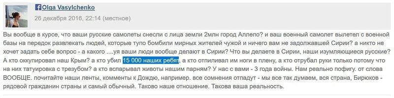 Василенко1.jpg