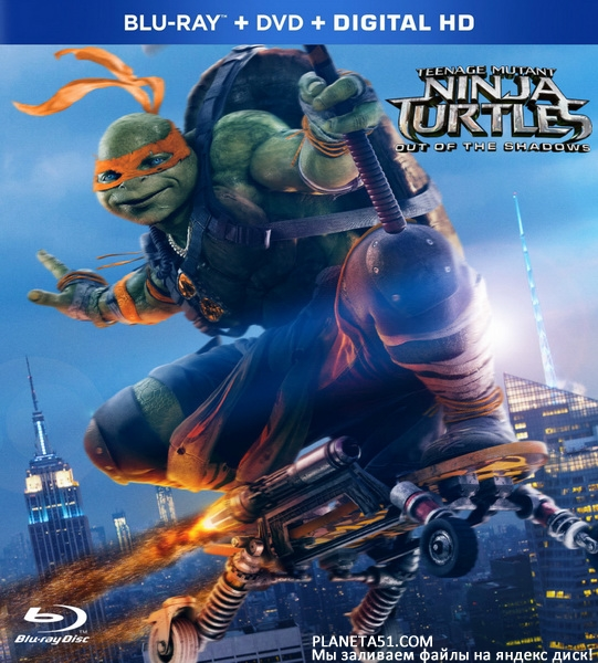 Черепашки-ниндзя 2 / Teenage Mutant Ninja Turtles: Out of the Shadows (2016/BDRip/HDRip) + 3D