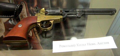 Револьвер Кольт Неви. Англия.