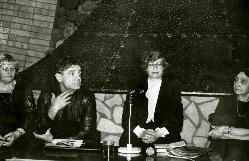 ЦДРИ. 1984. Фото В.Г. Шпильчина