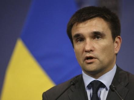 Российская Федерация допустит украинского консула кСущенко только 14октября— Климкин