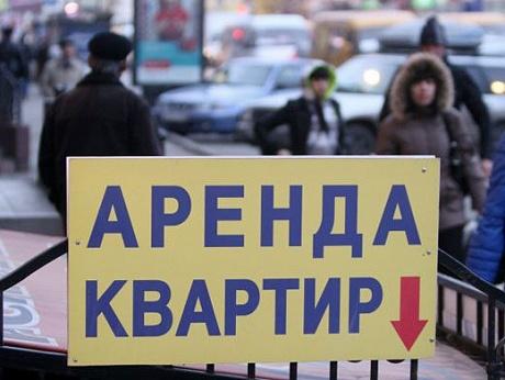 Стоимость аренды квартир в РФ растет