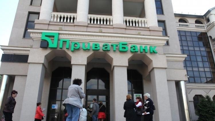 Руководство Украины приняло решение онационализации «Приватбанка»