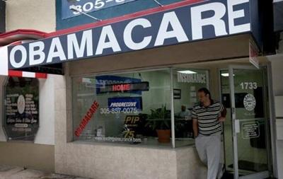 Трамп отозвал изКонгресса законодательный проект ореформе здравоохранения