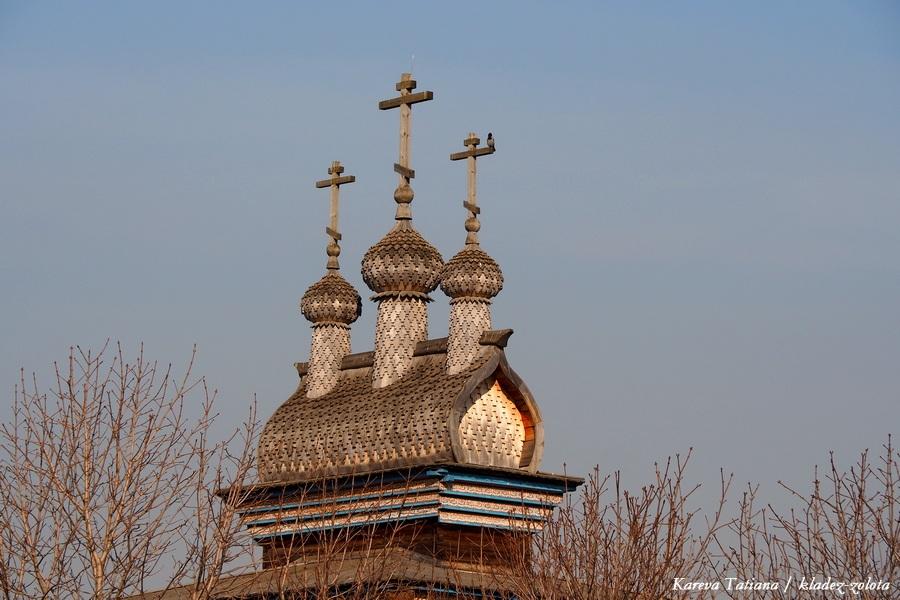 Я подарю тебе Москву