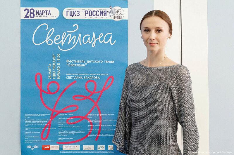 Весна. ТАСС. балерина Захарова. 09.03.17.02А..jpg