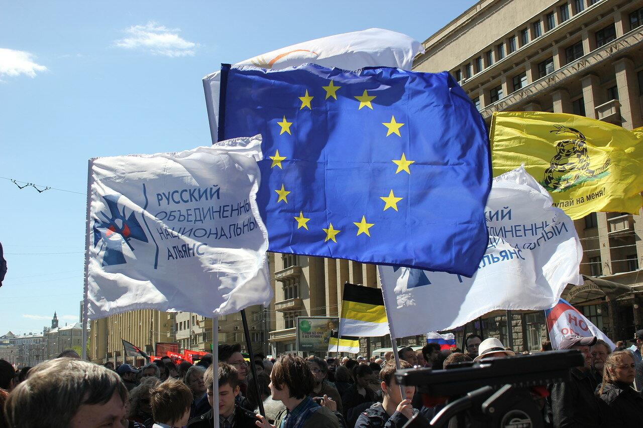 Россия - это Европа