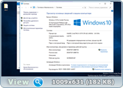 Windows 10 build 14951.1000.161014-1700.RS 2 SURA SOFT