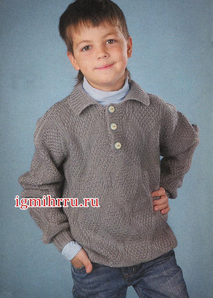 Для мальчика 8-9 лет. Серый пуловер с воротником поло. Вязание спицами