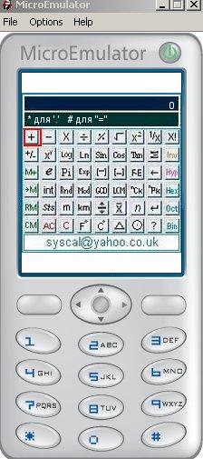 Интерфейс microemulator с запущенным приложением