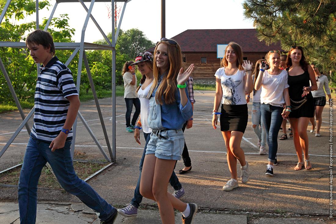 Крым дети в лагере Мульт-фильм