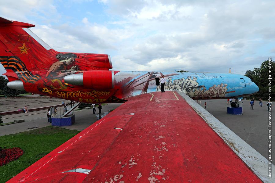 выставка ворованных фотографий в галерее «Самолет» на ВВЦ