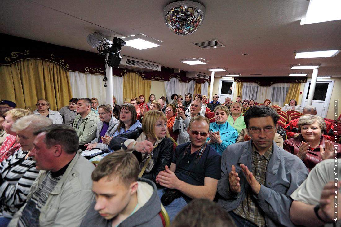 концерт в конференц-зале теплохода Русь Великая