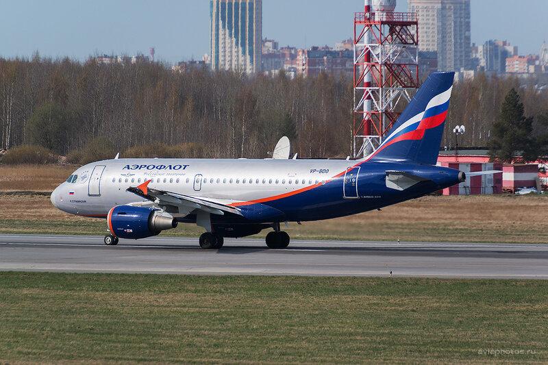 Airbus A319-111 (VP-BDO) Аэрофлот D804239
