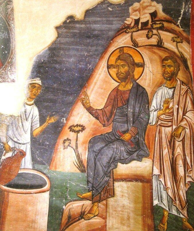 Беседа Христа с самарянкой. Византийская фреска монастыря Св. Иоанна Богослова на острове Патмос, Греция.
