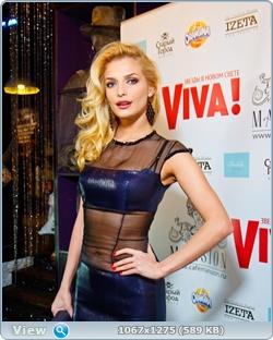 http://img-fotki.yandex.ru/get/5209/13966776.e8/0_8765f_820fd137_orig.jpg