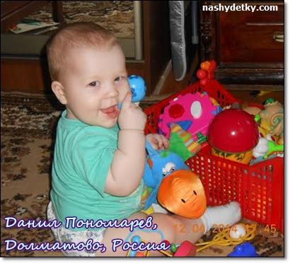 Пономарев Данил.jpg