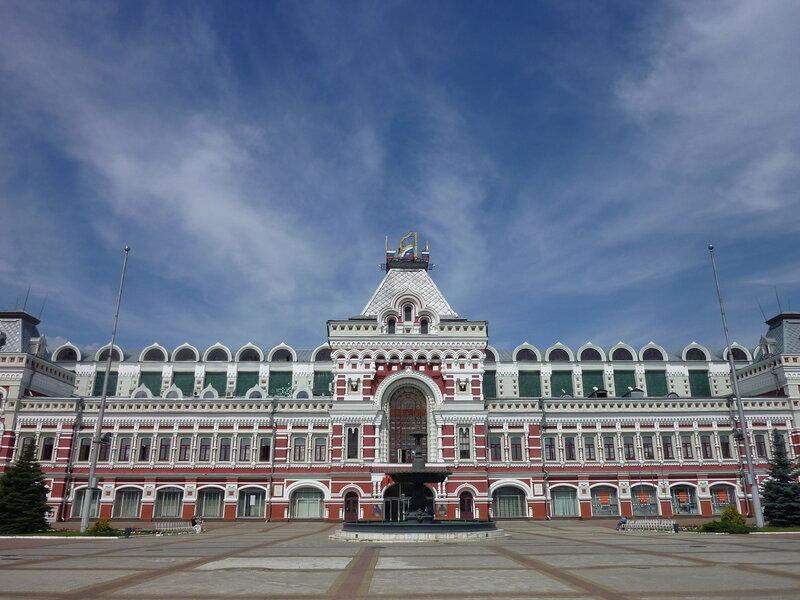 Главное здание Нижегородской ярмарки