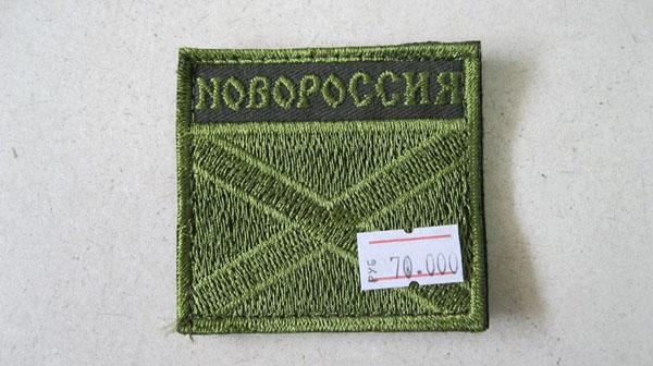 Фотофакт: В Гомеле продают шевроны «вежливых людей»