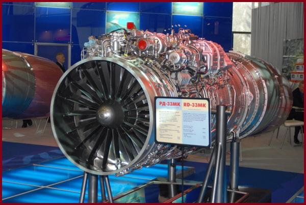РД-33МК