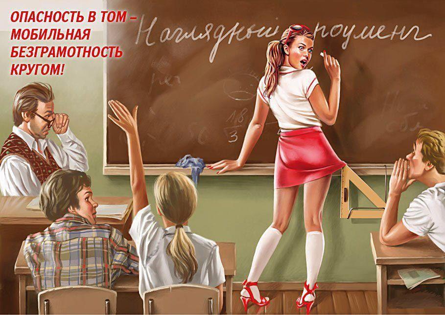 Валерий Барыкин: Интригующий пин-ап по-русски