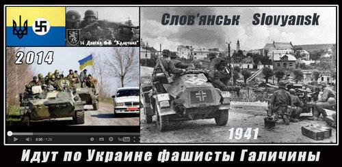 slyaviansk2014s.jpg