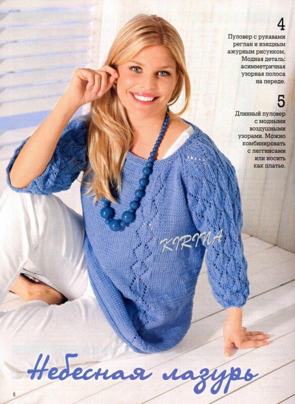 вязание для полных женщин пуловер схема 2. вязание для полных женщин пуловер схема вязания.