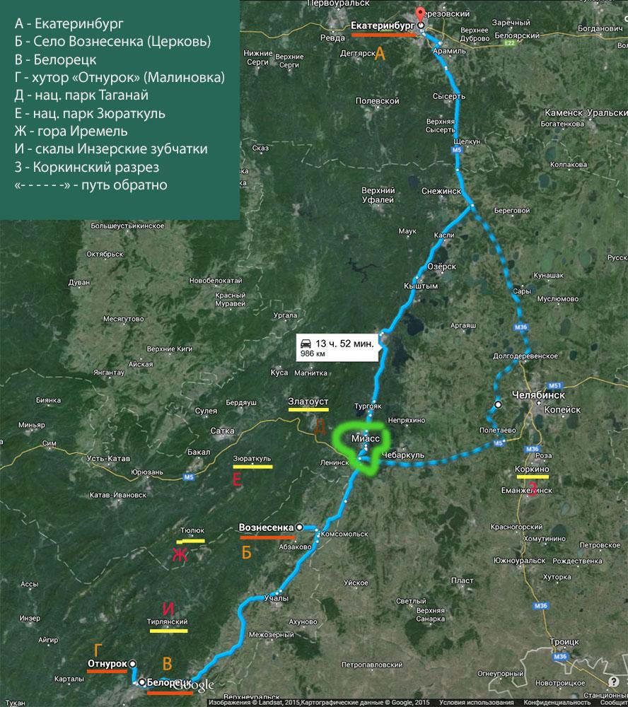 1. Схема проезда на машине из Екатеринбурга в Белорецк. Карта расположения основных достопримечательностей, где можно отдохнуть в Башкирии