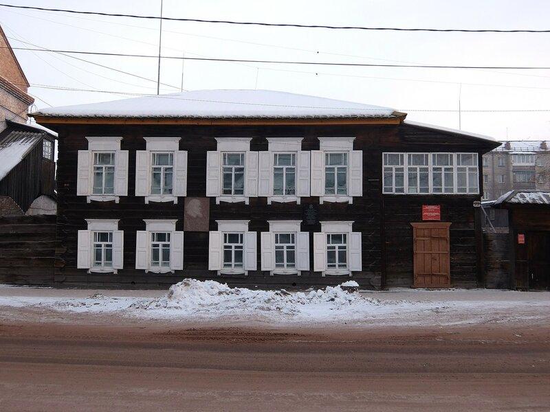 Минусинск - Музей-квартира Г. М. Кржижановского и В. В. Старкова