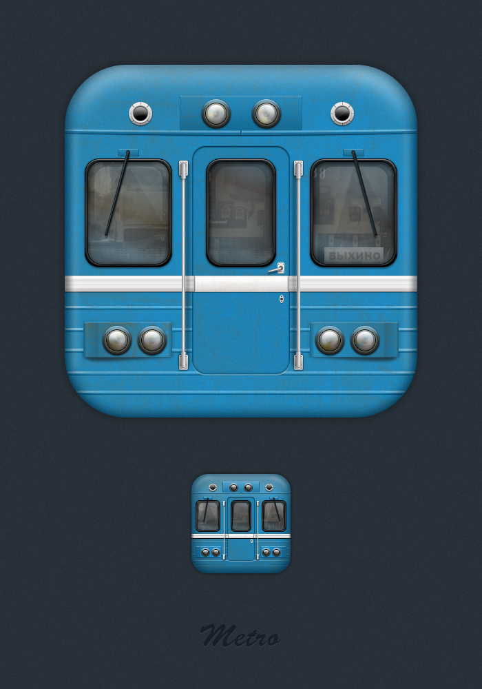 metro иконки: