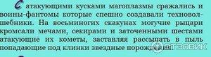 крым-феерический-пиздец-песочница-книги-1118514.jpeg