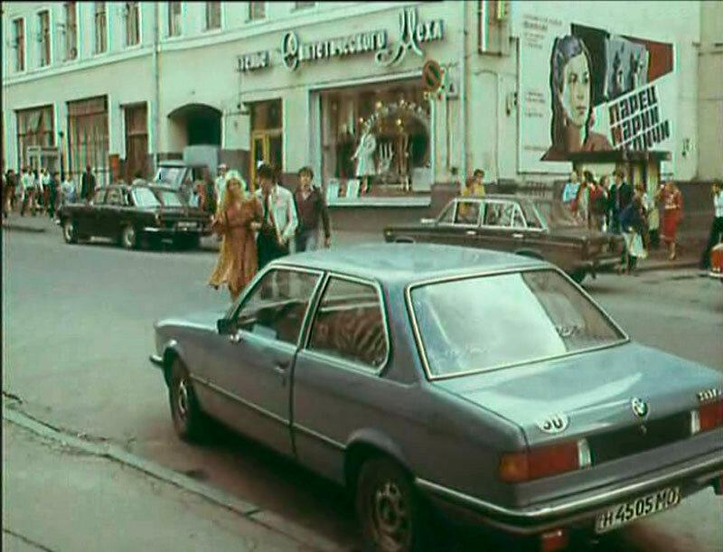 59. Инспектор Лосев 1982.jpg