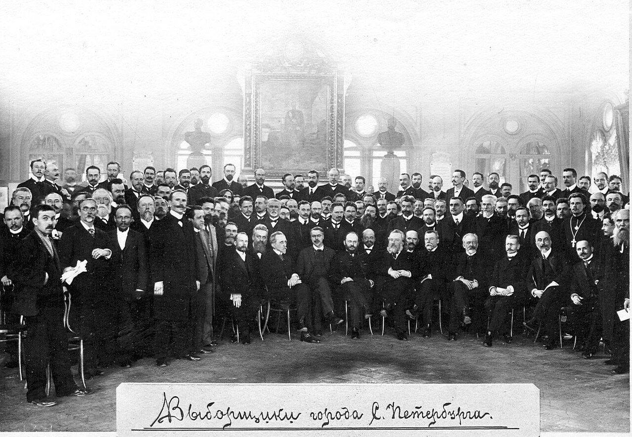 Март 1906. Выборщики от Петербурга в зале заседаний Городской думы