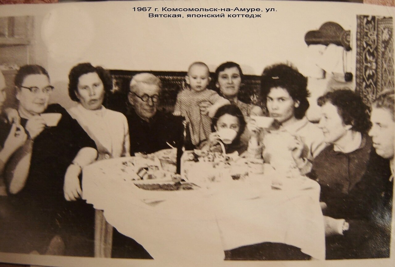 1967. Комсомольск-на-Амуре