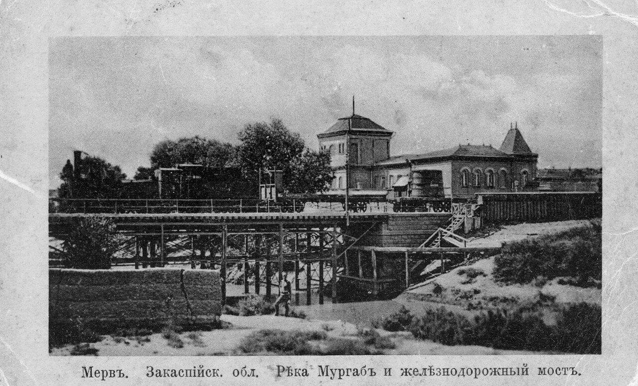 Река Мургаб и железнодорожный мост