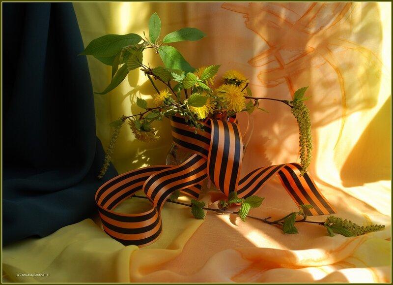 Цветы, букет на день победы 4