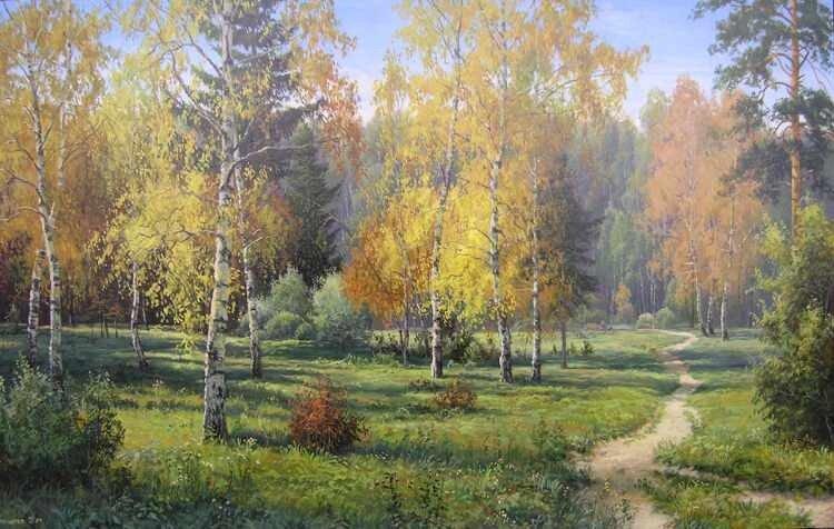 Прищепа Игорь.  Золотая осень