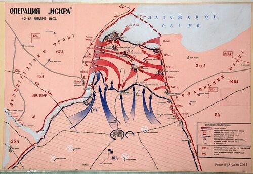 Операция «Искра» 12-18 января